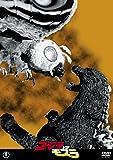 Godzilla Vs.Mothra [Import allemand]