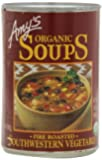 Amy's Organic Fire Roasted Southwest Vegetable Soup,14.3-Ounce Cans (Pack of 12)