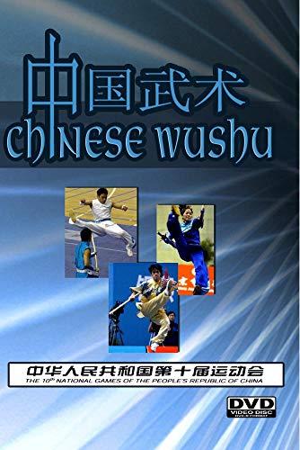 2005 China National Games Wushu Competition