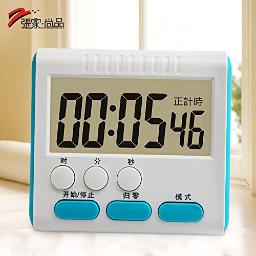 (Y-Hui The Stopwatch Timer Reminder Email Is A Count Down Timer Big Screen Long Time Timer Clock, Blue)