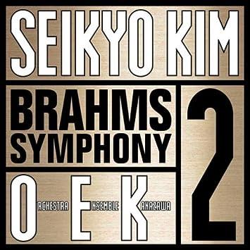 Amazon | ブラームス:交響曲第2番、悲劇的序曲 | 金聖響&OEK ...