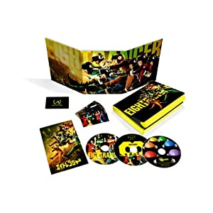 『エイトレンジャー ヒーロー協会認定完全版【完全生産限定】DVD 』