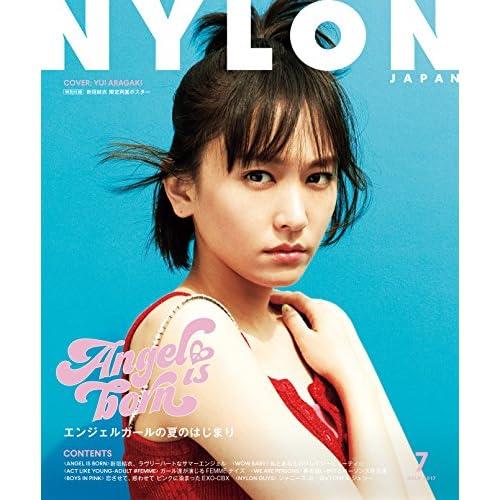 NYLON JAPAN 2017年7月号 表紙画像