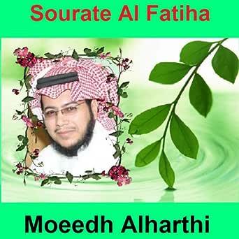Sourate Al Fatiha (Quran - Coran - Islam) de Moeedh