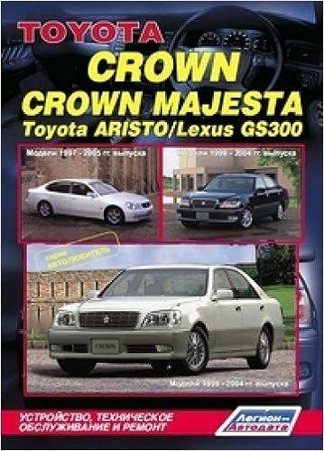 Toyota Crown / Crown Magesta  Modeli 1999-2004 gg  vypuska +