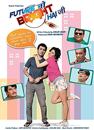 Amazon com: Future To Bright Hai Ji: Aamir Bashir, Sonal