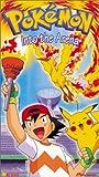 Pokemon - Into the Arena (Vol. 24) [VHS]