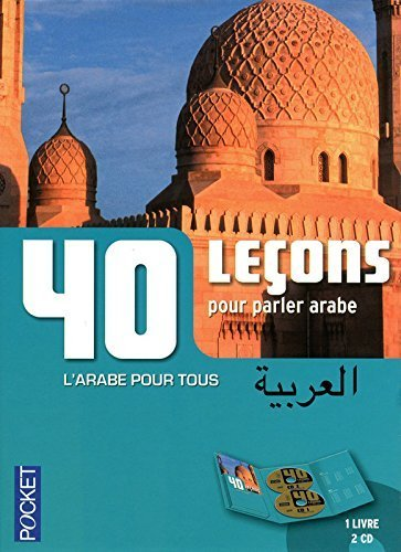 40 leçons pour parler arabe (2CD audio) by Boutros Hallaq (2009-06-04)