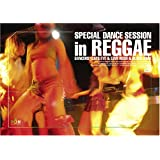 Special Dance Session! In Reggae [DVD]