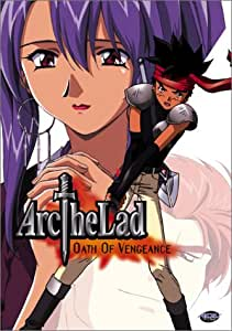 Arc the Lad, Vol. 5: Oath of Vengeance [Import]