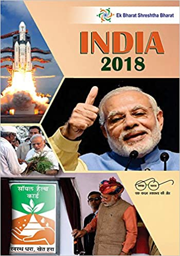 Buy India 2018 A Reference Annual Book Online At Low Prices In