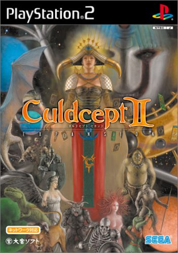 Culdcept II EXPANSIONの商品画像