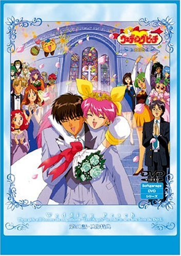 Vol. 15-Wedding Peach