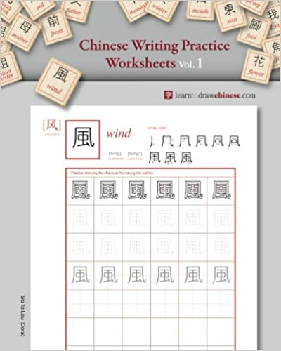 Amazon.com: Learn to draw chinese.com (Chinese and English Edition ...