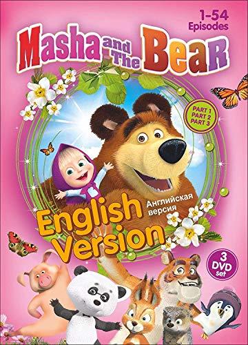 3 DVD NTSC SET MASHA AND THE BEAR (PARTS 1, 2 and 3) 1-54 EPISODES ENGLISH VERSION [2017] ()