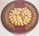 Zalatimo Sweets Sesame Cookies & Butter Cookies, Barazik & Ghareibeh 750g