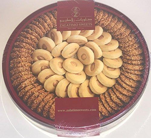 Zalatimo Sweets Sesame Cookies & Butter Cookies, Barazik & Ghareibeh 750g by Zalatimo Sweets