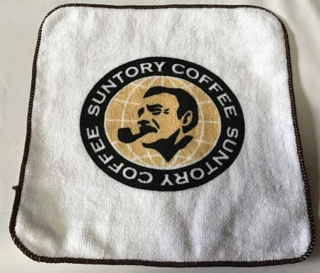 サントリーBOSSタオルハンカチ茶