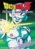 DragonBall Z: Frieza - Eleventh Hour [Import]