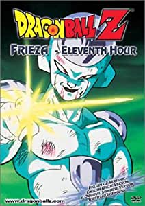 Dragon Ball Z - Frieza - Eleventh Hour