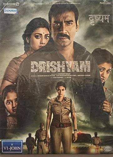 Amazon In Buy Drishyam Video Cd Dvd Blu Ray Online At Best