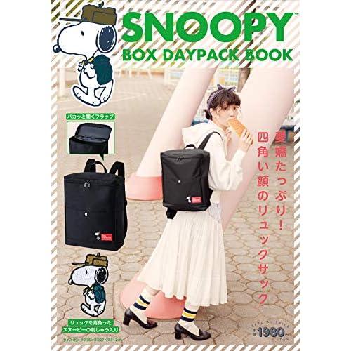 SNOOPY BOX DAYPACK BOOK 画像