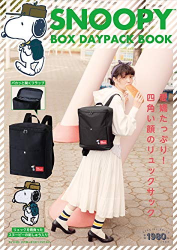 SNOOPY BOX DAYPACK BOOK 画像 A