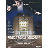 New Year's Concert at Mariinsky Theatre Concert Hall, St. Petersburg