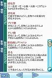 Oubunsha Deru-Jun: Rika DS [Japan Import]