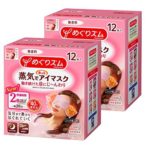 메구리즘 수면에 좋은 안대 / 증기아이마스크  순방의증기에서 핫 아이마스크 무향료 12매입×2