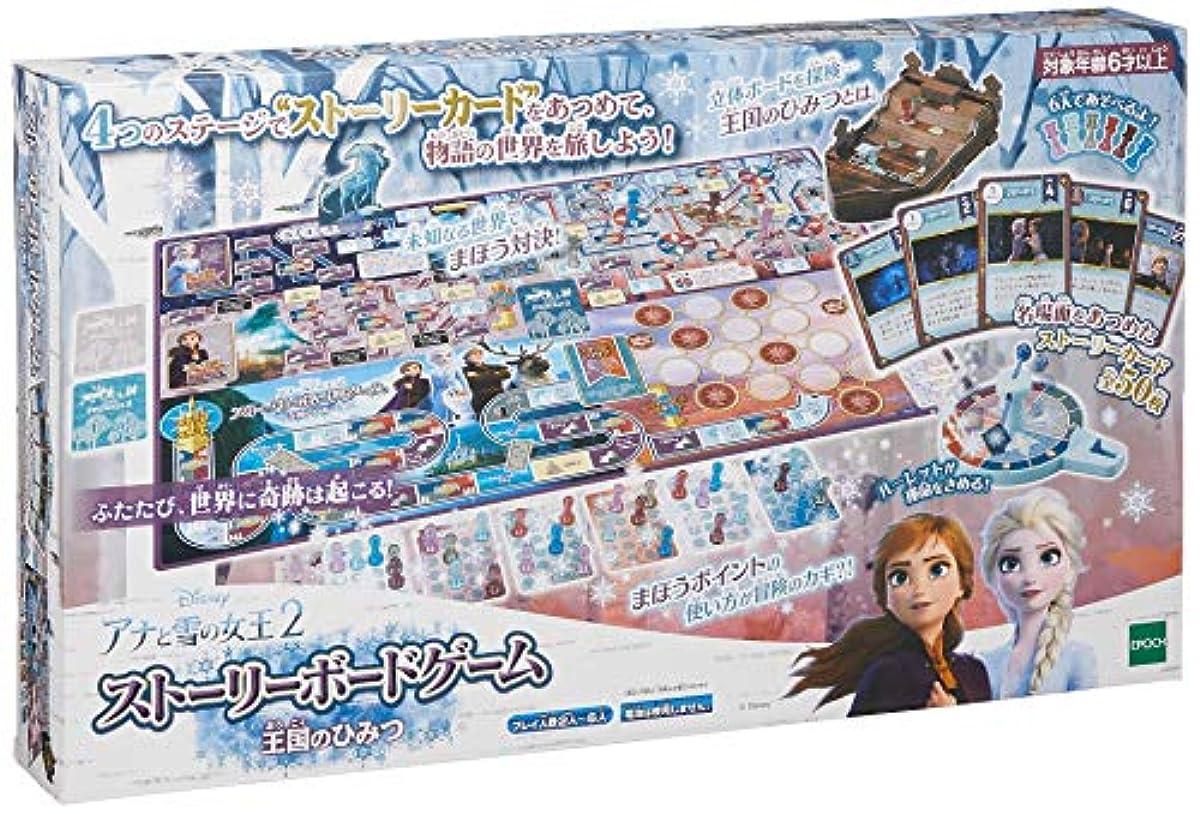 [해외] 겨울왕국2 스토리 보드 게임 왕국의 시크릿