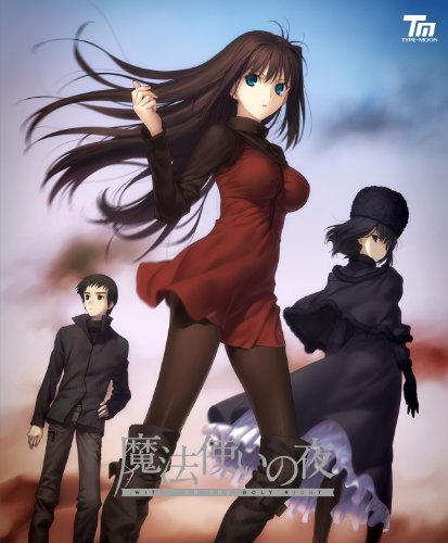 witch-on-the-holy-night-mahou-tsukai-no-yoru-import