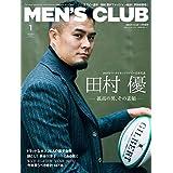 MEN'S CLUB 2020年1月号 増刊