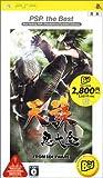 Tenchu: Shinobi Taizen- PSP Game- New [Japanese Import]