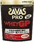 ザバス (SAVAS)  プロ ホエイプロテインGP 800g
