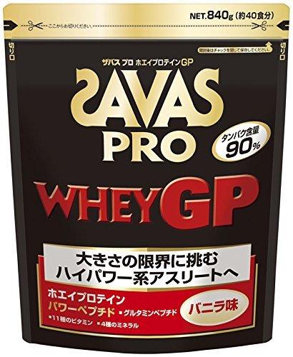 ザバス プロ ホエイプロテインGP 800g 2袋セット B005VJGJU0