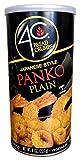 4C Japanese Style Panko Bread Crumbs - Plain