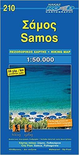 Samos road ed Amazoncouk Orama Editions 9789604489695 Books