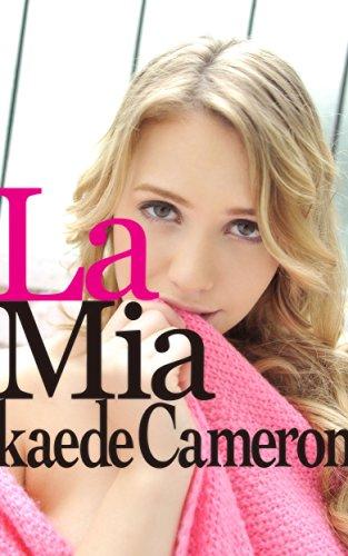 Mia Malkova Cameron Canada