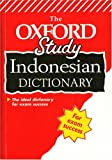 img - for Oxford Study Indonesian Dictionary book / textbook / text book