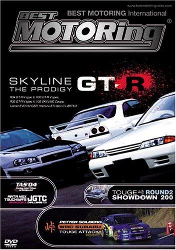 Best Motoring - Skyline GT R - The Prodigy
