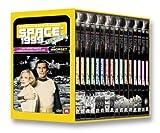 Space 1999: Megaset