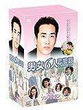 [DVD]男女6人恋物語 DVD-BOX
