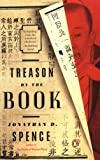 Treason by the Book, Jonathan D. Spence and Jonathan D. Spence, 0142000418