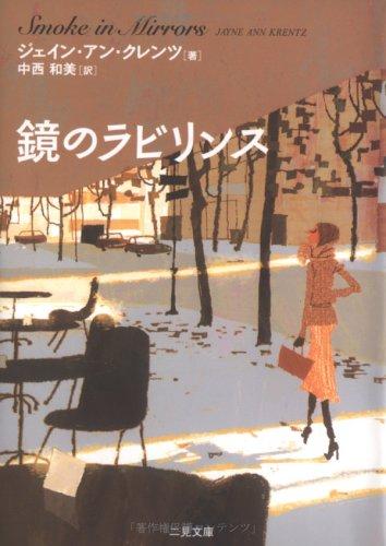 andy warhol shinchoshas super artists 1990 isbn 4106018179 japanese import