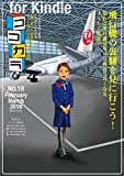 img - for cocokala18 (Japanese Edition) book / textbook / text book