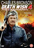 Death Wish 4 UK DVD 2012 Release
