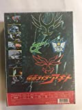 MASKED RIDER AGITO CHAPTER 1-51(END) SET OF 7 DVD ENGLISH SUB ALL NTSC IMPORT DVD