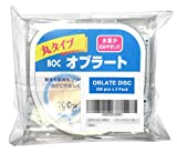 Oblate Disc (Wafer - Disc Type) [w/ English