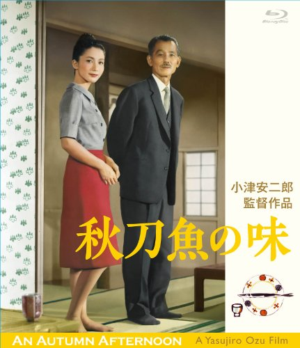 Japanese Movie - An Autumn Afternoon (Sanma No Aji) (English Subtitles) [Japan BD] SHBR-200